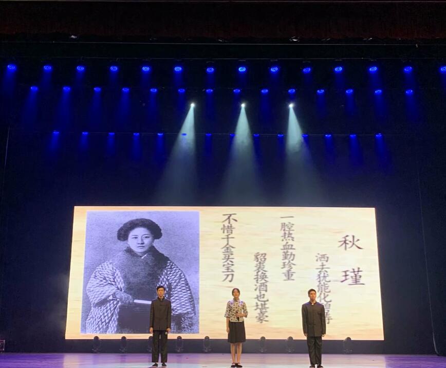 2019年广西翼视传媒艺术节《秋瑾》